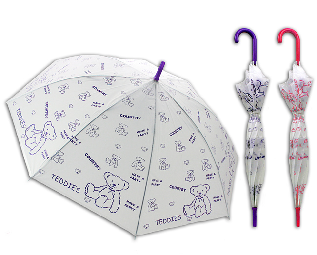 Umbrella - White /<br> Purple - for<br>children with Bärd