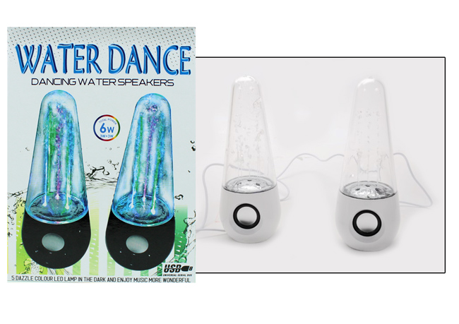 Stereo speakers<br> with dancing water<br>fountain
